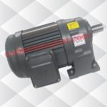 Motor giảm tốc (động cơ liền hộp số) 0.4kW 1/2HP 1/50