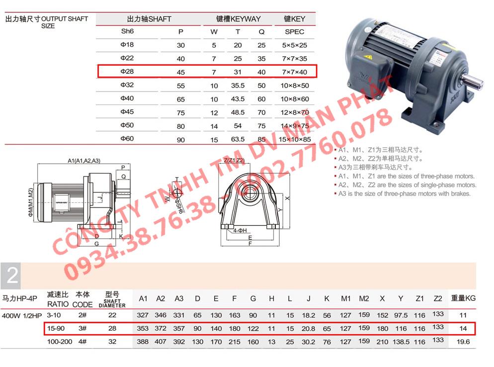 catalogue motor giảm tốc 0.4kw 1/2hp