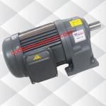 Motor giảm tốc (động cơ liền hộp số) 0.4kW 1/2HP 1/30